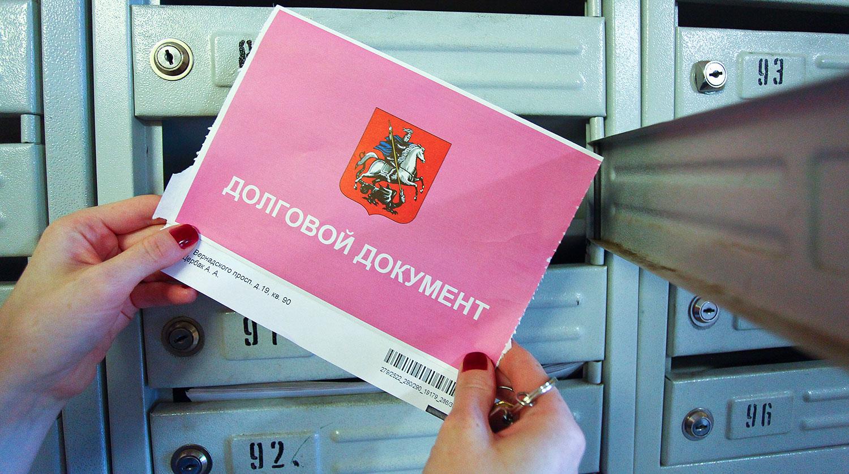 Как проверить баланс карты отп банка украина