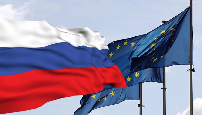 Модель устарела: в ЕС призвали к развитию отношений с Москвой