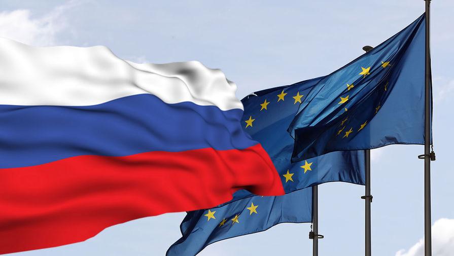 Р'Р•РЎ призвали пересмотреть отношение Евросоюза РєРРѕСЃСЃРёРё