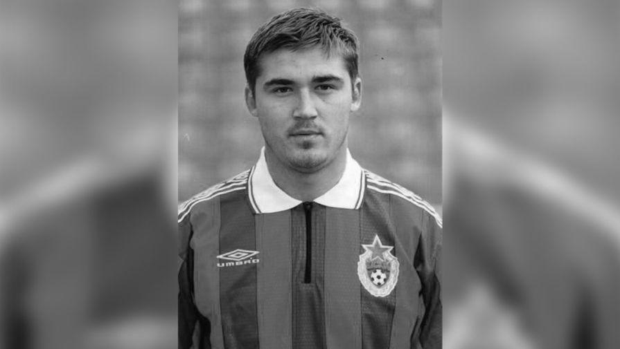 Сергей Родин