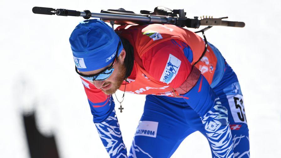 Антон Бабиков после финиша гонки преследования на 12,5 км на чемпионате мира по биатлону в словенской Поклюке