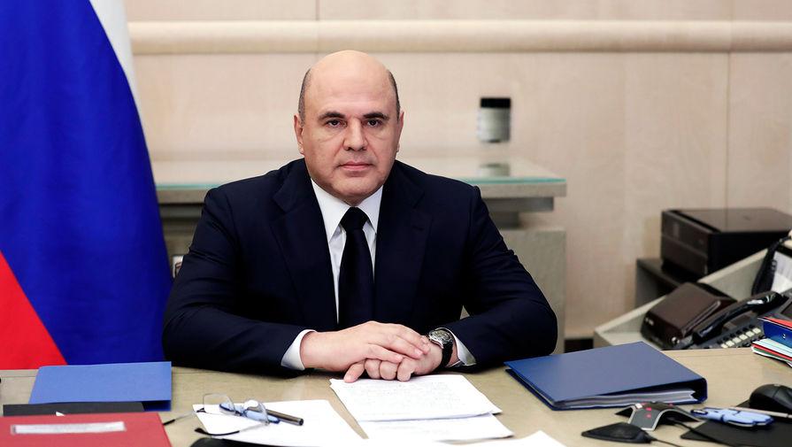 Правительство выделит еще 21 млрд рублей на выплаты семьям с детьми от 3 до 7 лет