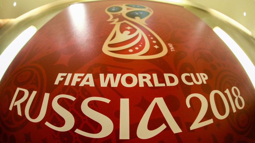 Россия может быть лишена ЧМ по футболу