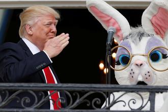 Президент США Дональд Трамп во время мероприятия по случаю Пасхи, 17 апреля 2017 года