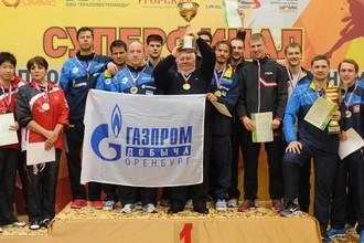 Оренбургский клуб по настольному теннису «Факел Газпрома»