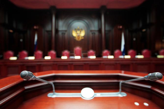 Главный зал заседаний Конституционного Суда России