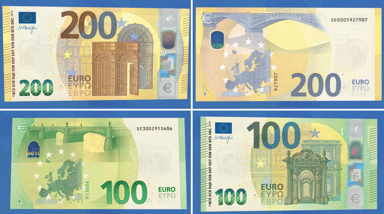 Появились новые купюры в €100 и €200