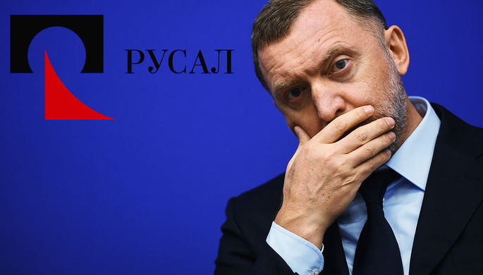Заплатить за свободу: с «Русала» снимут санкции