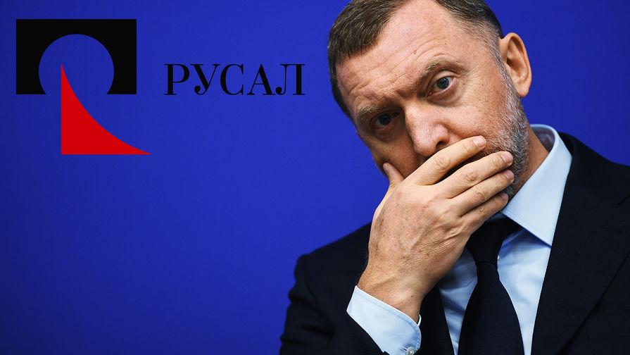 Министр финансов США пообещал снять санкции с компаний Дерипаски