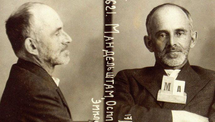 Тюремная фотография из следственного дела Осипа Мандельштама, 17 мая 1934 года