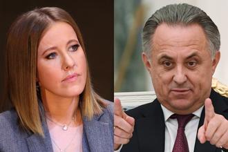 Ксения Собчак и Виталий Мутко