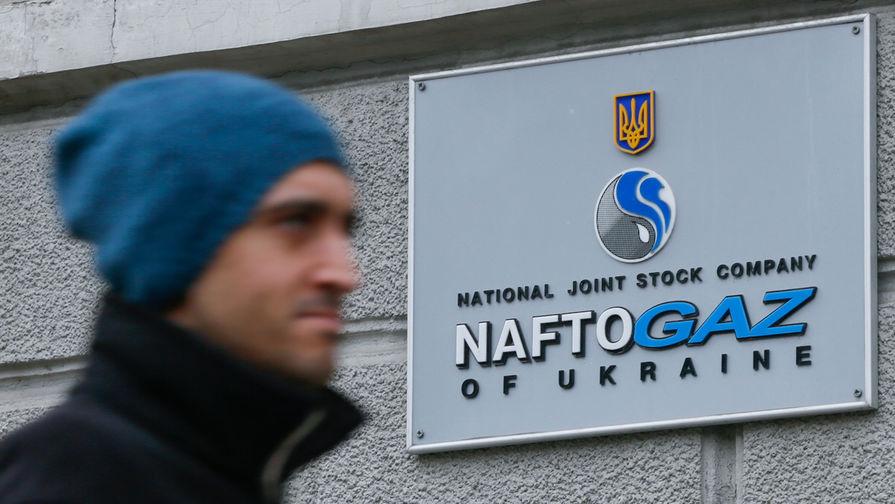Газ в обмен на долг: «Нафтогаз» поставил Москве ультиматум