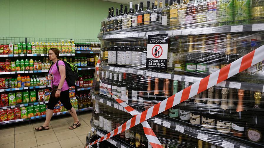 В Кызыле запретили продажу алкоголя на майские праздники