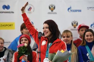 Фигуристка Екатерина Боброва на церемонии встречи российских участников Олимпиады 2018 в аэропорту «Шереметьево»