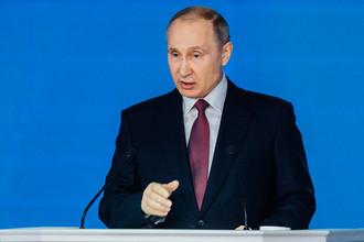 Обращение президента России Владимира Путина к Федеральному собранию в Москве, 1 марта 2018 года