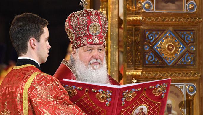 У резиденции патриарха Кирилла повесили баннер «Извинись за Екб»
