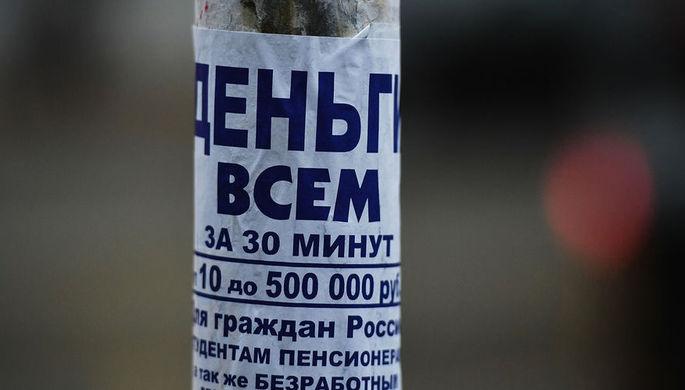 Груз «старых» кредитов: почему россияне стали чаще банкротиться