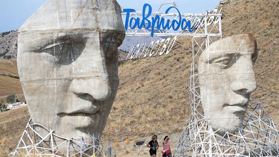 Ошибка? Как The Guardian признала российский статус Крыма