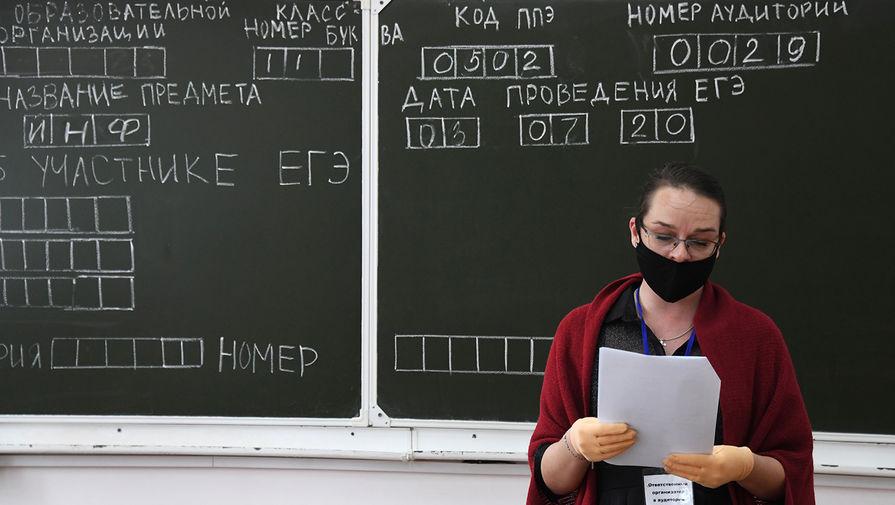 Учительница перед началом сдачи ЕГЭ по информатике в средней общеобразовательной школе №13 Владивостока, 3 июля 2020 года