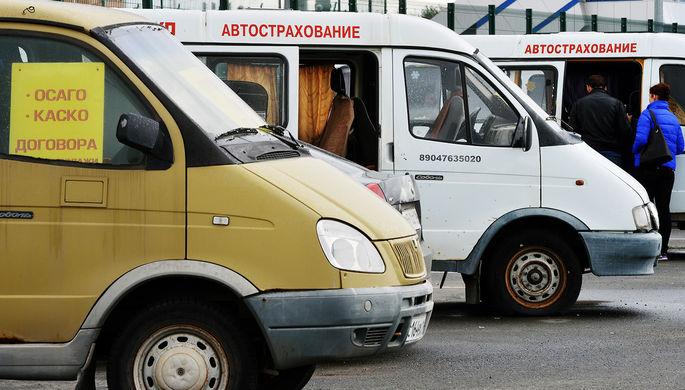 Водитель заплатит: ОСАГО подорожает еще на 10%