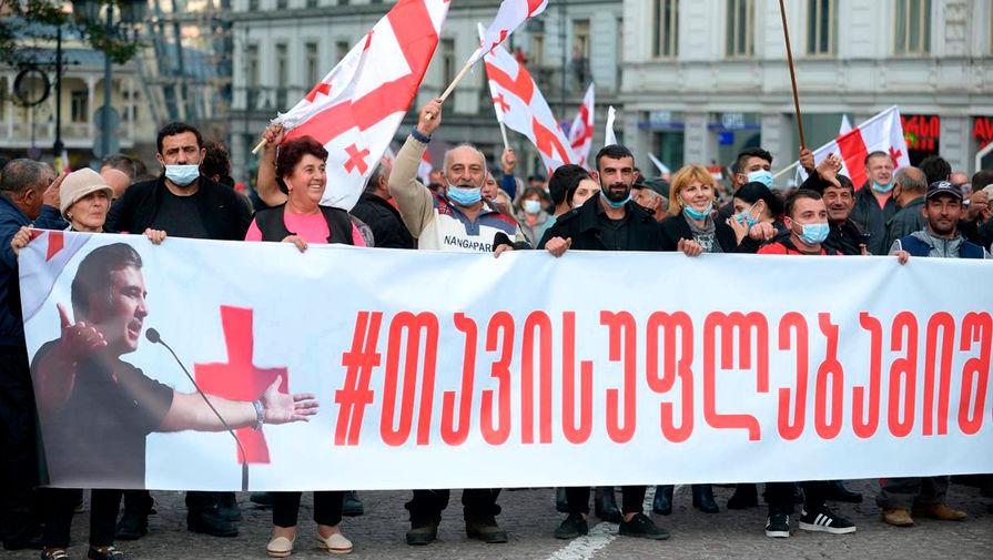 В Тбилиси началась многотысячная акция Свободу Мише Саакашвили