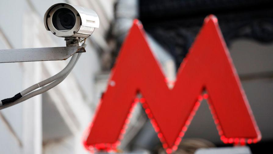 Московское метро оборудуют новой системой видеонаблюдения