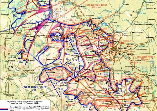 Карта контрнаступления под Москвой (линия фронта по состоянию на 4 декабря 1941 г.)