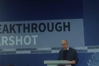 Юрий Мильнер объявляет о старте проекта Breakthrough Starshot