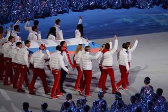 Российский флаг на торжественной церемонии в рамках Олимпийских игр в Сочи в 2014 году