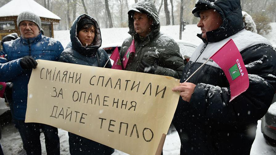 45771af2451 Киевляне взбунтовались из-за отсутствия тепла почти месяц