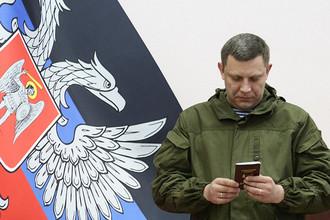Глава Донецкой народной республики Александр Захарченко на церемонии выдачи паспортов гражданам ДНР