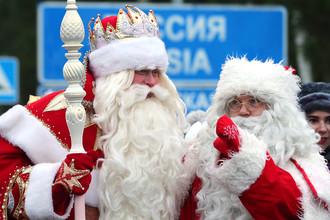 Встреча Деда Мороза и Йоулупукки на погранпереходе «Брусничное», 19 декабря 2017 года