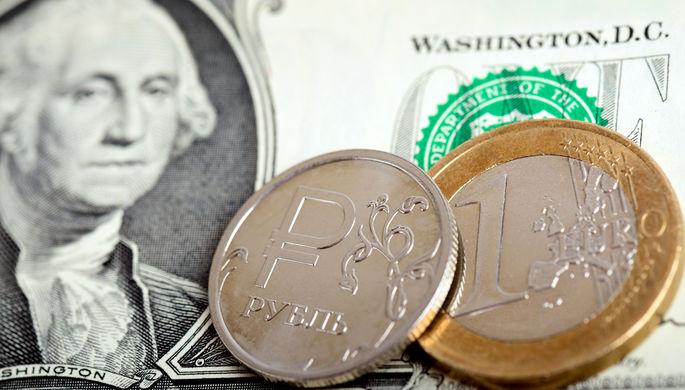 Взяли паузу: Минфин отреагировал на обвал рубля
