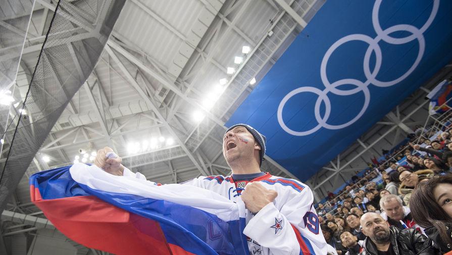 Флаг России, Олимпиада, Олимпийские игры, МОК, гимн