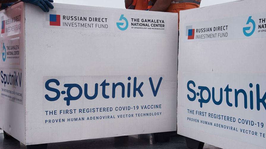 Контейнеры c российской вакциной Sputnik V
