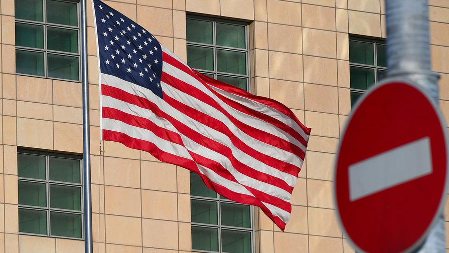 Посольство США в России соболезнует семьям погибших в Казани