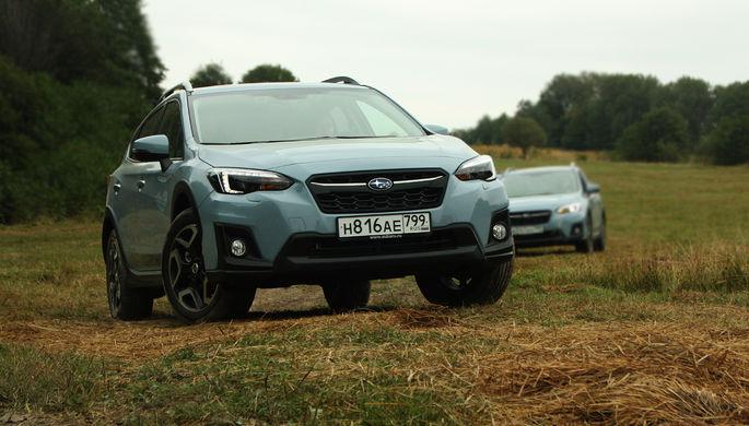 Subaru XV: от Фудзиямы до Эльбруса