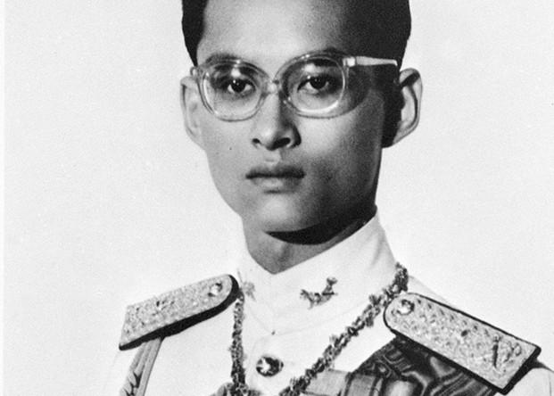 Король Таиланда, 1957 год
