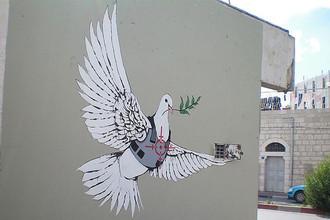 «Голубь мира в бронежилете» (Палестина)