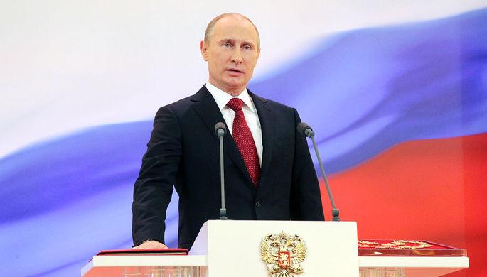 Избранный президент России Владимир Путин на церемонии инаугурации в Андреевском зале Большого...