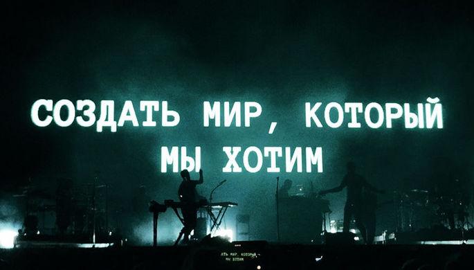 Выступление группы Massive Attack на Park Live в Москве, 29 июля 2018 года