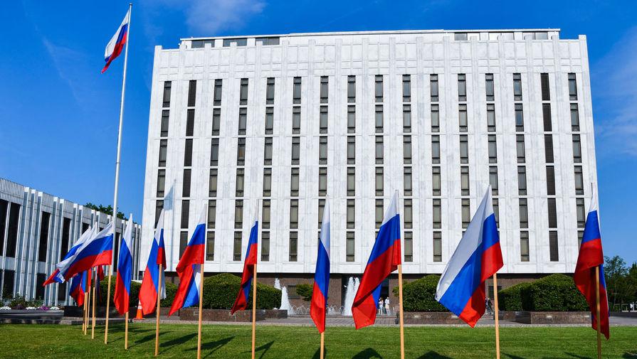 Посольство РФ предложило парламентариям США заняться собственными проблемами