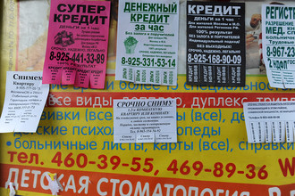 Индекс кредитного здоровья россиян достиг минимума за последние три года