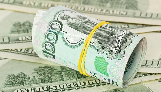 США поддержали рубль