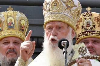 Глава Украинской православной церкви Киевского патриархата патриарх Филарет во время молебна в Киеве, июль 2016 года