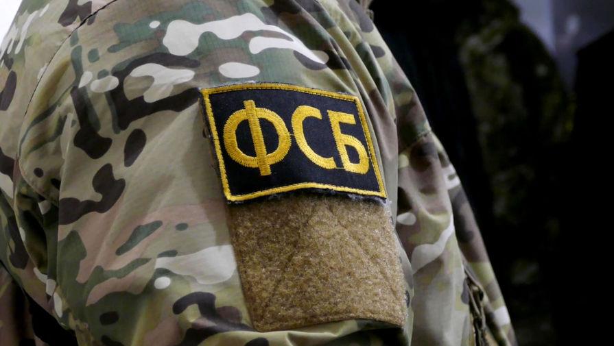 Три офицера ФСБ арестованы по обвинению в крупном мошенничестве