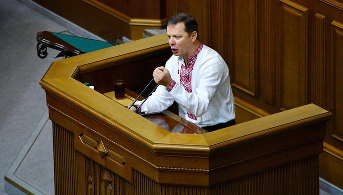 Олег Ляшко выступает на заседании Верховной рады Украины в Киеве