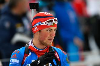Биатлонист сборной России Антон Бабиков