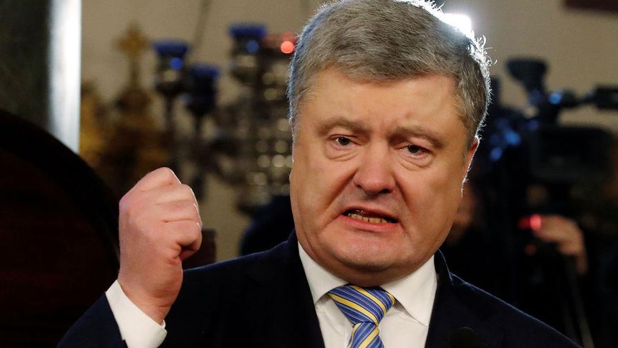 Порошенко решил запретить пускать наблюдателей из России на выборы