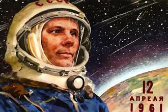 «Юра, прости»: что происходит с космонавтикой